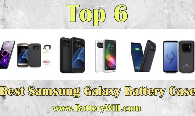 Best Samsung Galaxy Battery Case